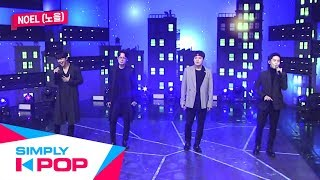 [Simply K-Pop] Noel(노을) _ Late Night(늦은 밤 너의 집 앞 골목길에서) + Even I Grab You(붙잡고도) + Fate(인연) _ Ep.393