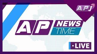 AP1 HD - En Popüler Videolar