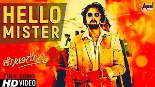 Kotigobba 2 | Hello Mister | HD Video Song 2017 | Kiccha Sudeep, Nithya Menen | K.S Ravikumar