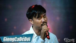 Vầng Trán Suy Tư - Quang Lập | GIỌNG CA ĐỂ ĐỜI
