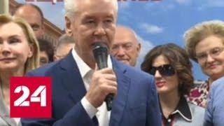 Собянин объявил о своей победе и поблагодарил избирателей - Россия 24