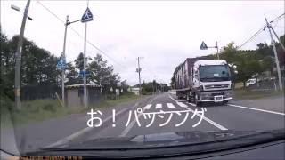 【ドライブレコーダー】お!パッシング スピードレーダ取り締まりドライブプロ200ドラレコ   釧路  kushiro【決定的瞬間】