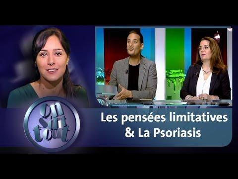 Les procédures pour le traitement du psoriasis
