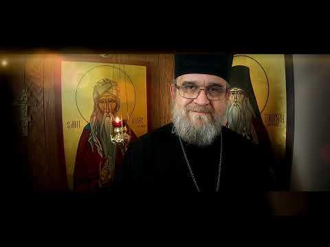 OTCOVIA PÚŠTE (4) - Sv. Izák Sýrsky
