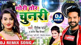 Ritesh Pandey Gori Tori Chunari Dj Song 2019