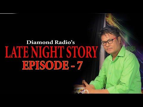 LATE NIGHT STORY 7 EPI 20th SEPTEMBER  91.2 DIAMOND RADIO LIVE STREAM