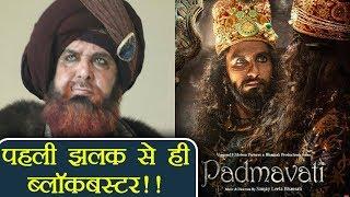 padmavati-first-look-raza-murad-as-jalal-ud-din-khilji--ifh-