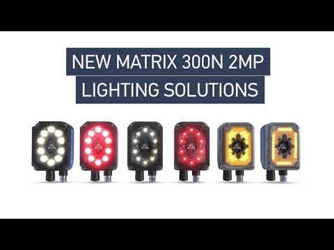 Matrix 300N™ 2MP - Empower the Matrix Excellence