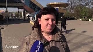 Мнение людей Донбасса о победе Зеленского