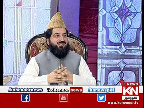 Ramadan Sultan Iftar Transmission 09 May 2021 | Kohenoor News Pakistan