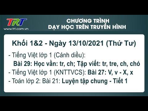 Lớp 1: Tiếng Việt (2 tiết); Lớp 2: Toán. - Dạy học trên truyền hình TRT ngày 13/10/2021