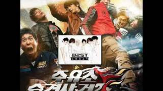 Beast's Crazy Full Song Preview + DL (Attack The Gas Station 2)