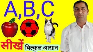 A,B,C,D learning(English alphabet)