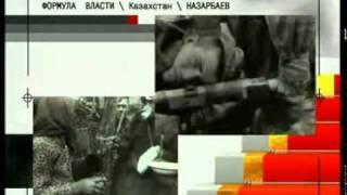 ИТАР ТАСС   Нурсултан Назарбаев, президент Республики Казахстан