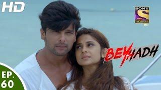 Beyhadh - बेहद - Maya Proposes Arjun - Episode 41 - 6th December