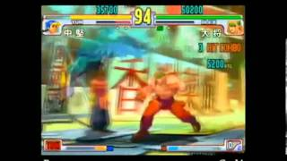 Tougeki - SBO 2012 Third Strike Grand Finals
