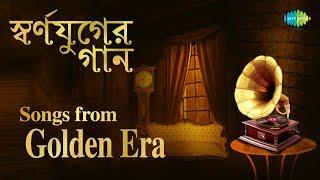 Weekend Classics Radio Show - Songs From Golden Era   স্পেশাল ৫০তম পর্ব    RJ Dev & RJ Labannya