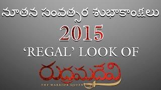 Anushka's  'Regal' Look Of Rudhramadevi
