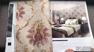 A28-26 Classic Style Floral Pattern Decorative PVC Wallpaper Vinyl Wallpaper