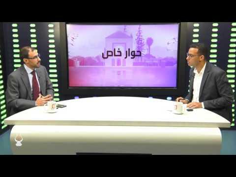 حوار خاص مع نيبل مدني حول رهانات كوب 22 على PJD TV
