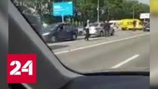 Серьезная авария на Кутузовском проспекте: столкнулись семь машин - Россия 24