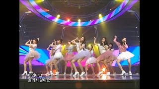【TVPP】SNSD - Kissing You + Girl's Generation, 소녀시대 - 키싱 유 + 소녀시대 @ 2008 Korean Music Festival Live
