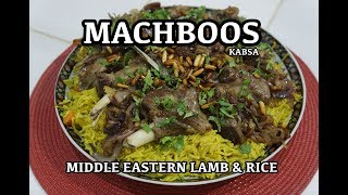 Saudi Kabsa - Machboos - Arabic Lamb & Rice Recipe - Middle Eastern Recipes