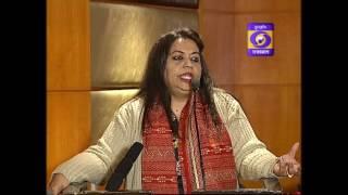 Dovelopment Journalism : A short documentary by Doordarshan