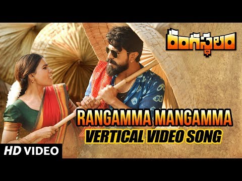 Rangamma Mangamma Vertical Video Song Rangasthalam Video Songs Ram Charan Samantha