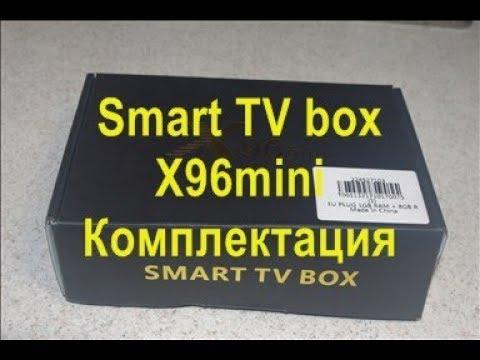 TV box X96mini. Smart TV на любом телевизоре. Распаковка и краткий обзор.