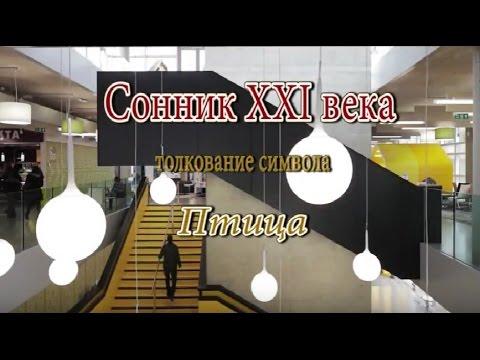 Klīnika hipertensija ārstēšanas Sanktpēterburgā