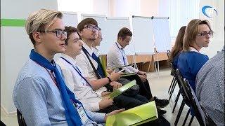 В Новгородском агротехникуме проходит форсайт-кэмп «Молодежь АПК»