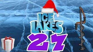 Ice Lakes #27 Море Море