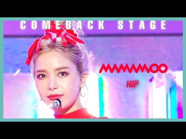 [Comeback Stage] MAMAMOO  - HIP , 마마무  - HIP Show Music core 20191116
