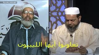 مقطع / تعاونوا أيها الليبيون