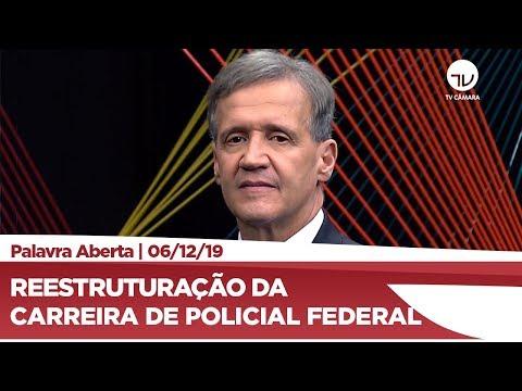 Aluísio Mendes avalia reestruturação da carreira de policial federal