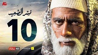 مسلسل نسر الصعيد  الحلقة 10 العاشرة HD | بطولة محمد رمضان -  Episode 10  Nesr El Sa3ed
