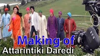 Attarintiki Daredi Movie Making || Bapu Gari Bommo Song Making