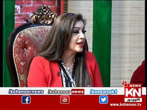 Shugal Mughal 30 March 2019 | Kohenoor News Pakistan