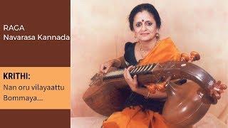 Raga Series: Raga Navarasa Kannada in Veena by Jayalakshmi Sekhar 018
