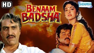 Benaam Badsha (HD & Eng Subs) Hindi Full Movie - Anil Kapoor | Juhi Chawla | Seema Deo | Amrish Puri - Download this Video in MP3, M4A, WEBM, MP4, 3GP