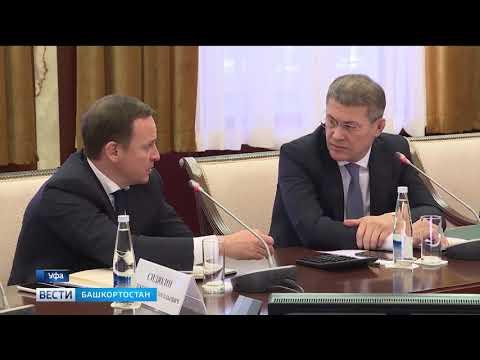 В Башкирии появится особая экономическая зона
