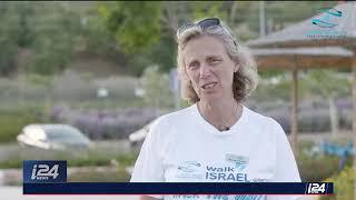 Marche solidaire en Israël