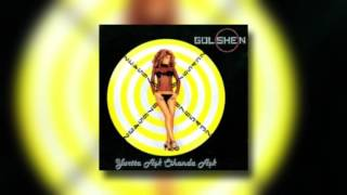 Gülşen - Ne Kavgam Bitti Ne Sevdam (R&B Version)