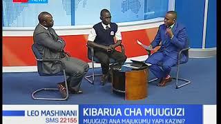 Leo mashinani: Kibarua cha muuguzi
