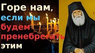 Правило для погруженных в суету дня мирян #Пестов. #МирПравославия