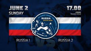 Россия 1 - Россия 2. Следж-хоккей.