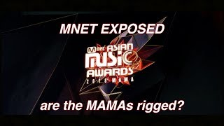 are the MAMAs rigged? (MNET EXPOSED)