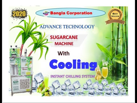 Sugarcane With Chilling System