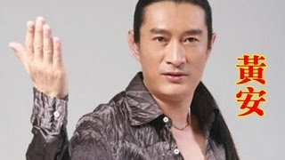 Karaoke 新鸳鸯蝴蝶梦 {^_^} 黄安 (Huang An)
